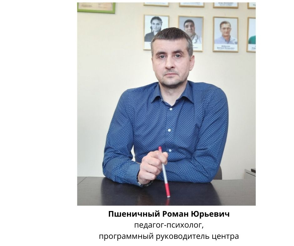 реабилитационный центр лечения наркомании санкт петербург